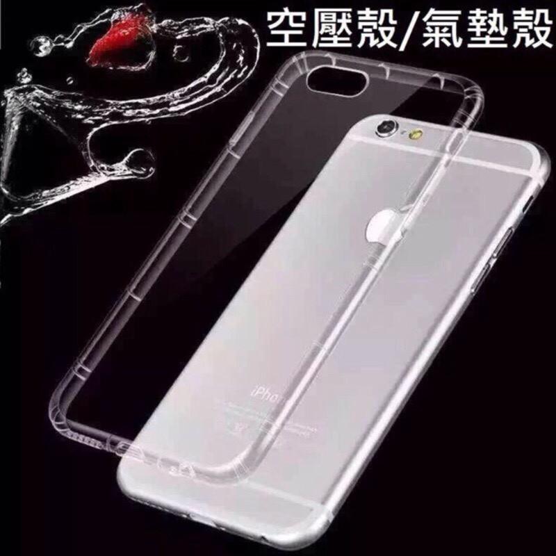 iphone5 5s se iphone6 6s 空壓氣墊殼空壓防摔殼iphone6plu