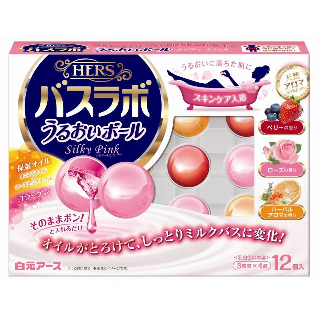 ~試用包開賣~HERS 花果香柔滑入浴球12 個入粉色藍色沐浴沐浴球沐浴用品沐浴劑泡澡泡澡