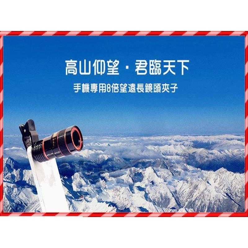 8 倍遠距離手機鏡頭遠距長焦望遠鏡頭 魚眼廣角微距七合一鏡頭