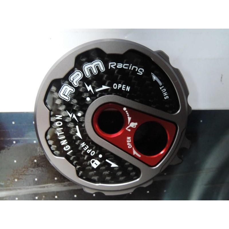 Devil 騎士 RPM CNC 雙色碳纖維卡夢 鎖頭蓋CNC 鎖頭外蓋新勁戰 新勁戰GT