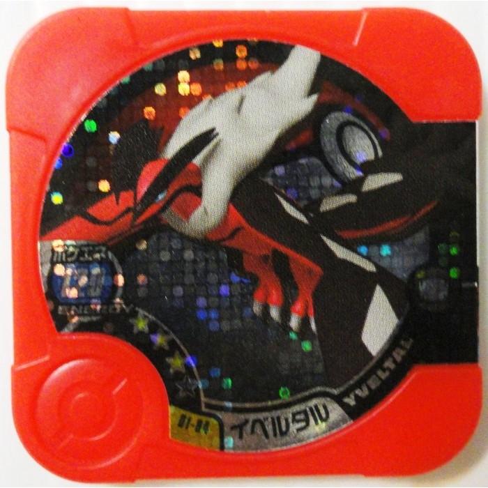 神奇寶貝Tretta 方形卡匣01 彈~ ~三星卡01 04 ~伊裴爾塔爾~3 星10 0