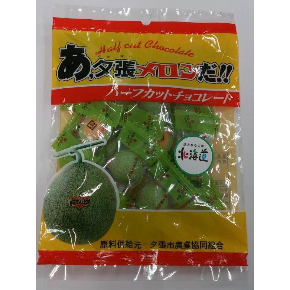 北海道札榥夕張哈蜜瓜巧克力70 公克有效期限2017 01 31