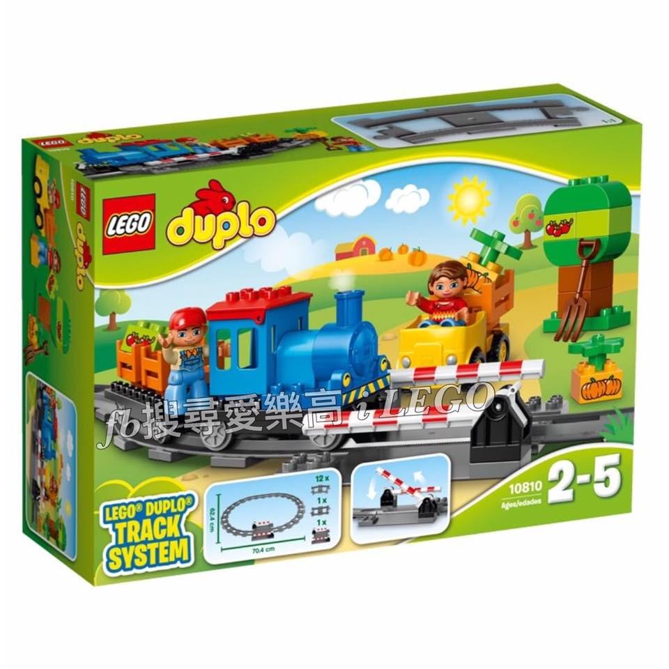 ~ ~i LEGO 樂高LEGO 10810 推拉式火車