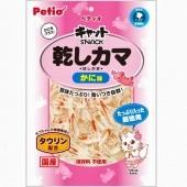 PETIO 乾燥干貝絲蟹肉絲45g 120g