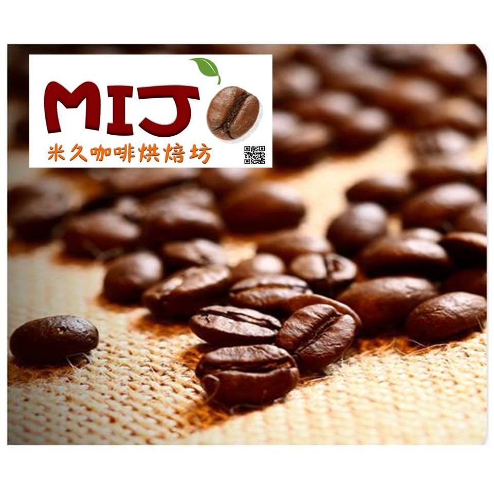 黃金頂上曼特寧咖啡豆(114g 接單現烘~Mijo 咖啡烘焙坊~