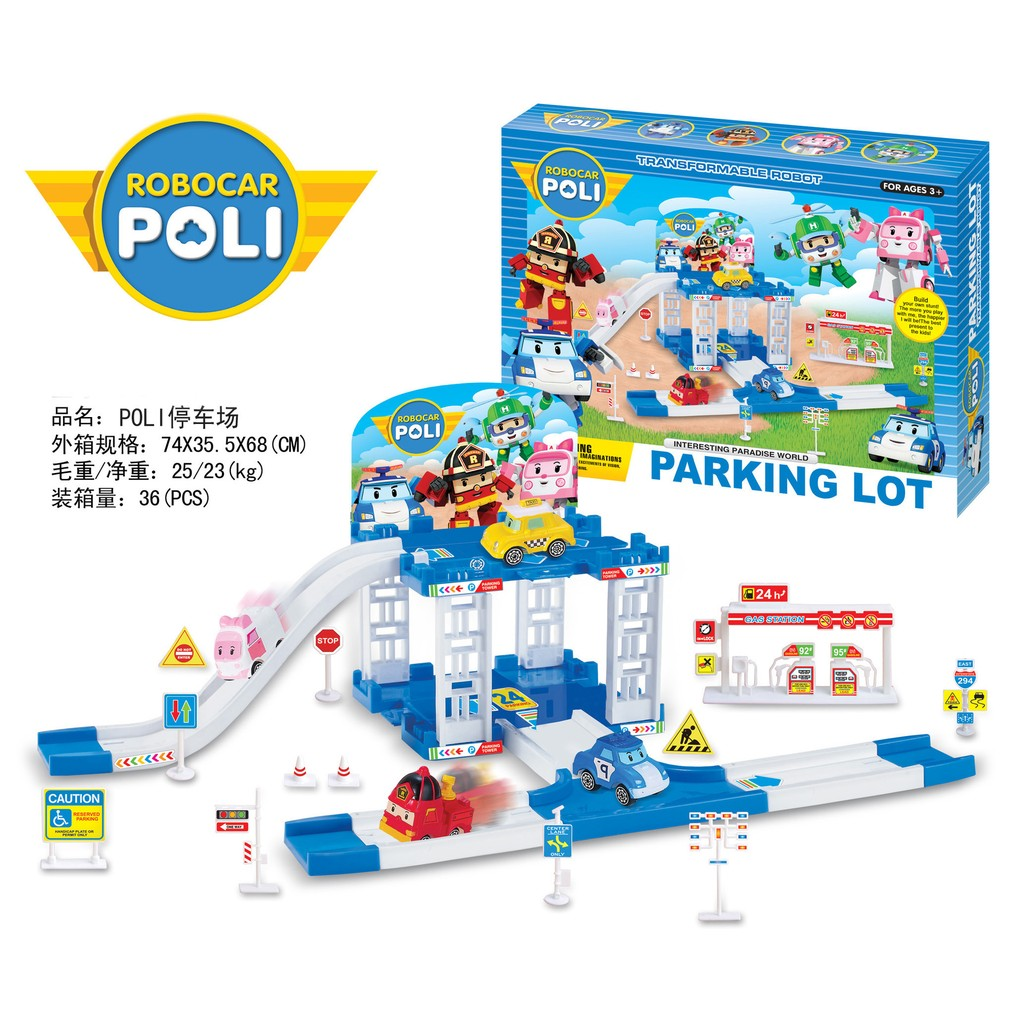 阿痞3C 韓國ROBOCAR POLI 主題滑行停車場遙控車模型波力變形機器人玩具內付2
