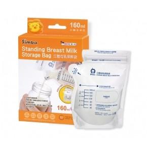 Simba 小獅王辛巴立體母乳保鮮袋160ml 260ml