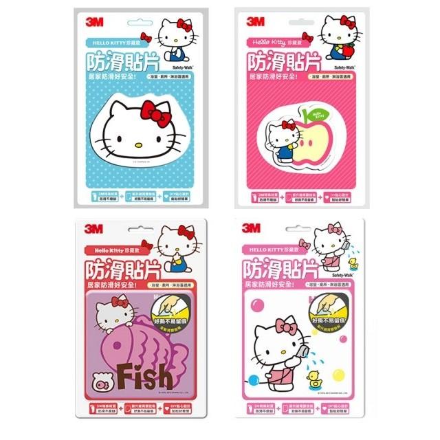 3M 防滑貼片Kitty 水果好友洗澡英文多款圖案廁所浴室安全止滑貼片珍藏版