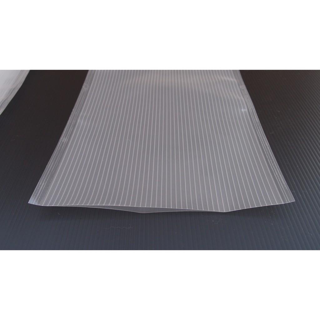 100 200mm 100 入食品級條紋真空袋條紋袋花紋袋壓紋袋真空包裝袋家用真空機
