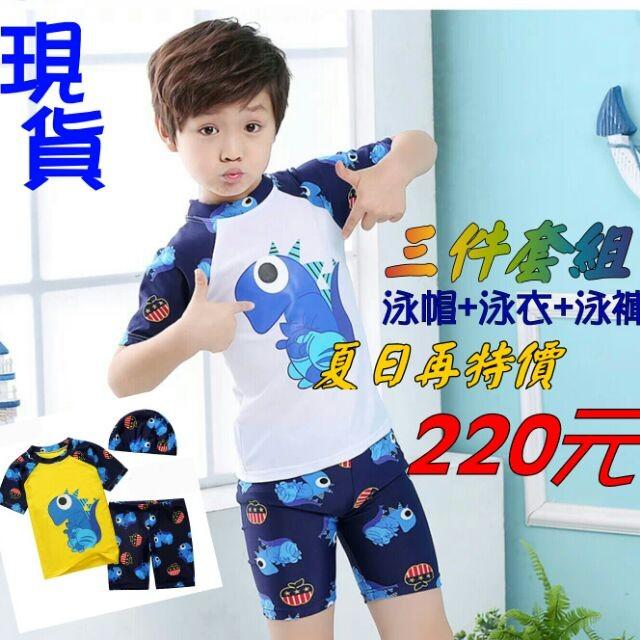 ~ ~ 短袖兒童泳衣男童女童泳衣泳褲兒童泳裝幼兒寶寶泳裝卡通恐龍圖案三件套組溫泉泳池