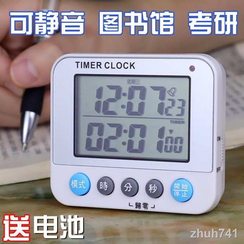 📣計時器現貨 多功能計時器大聲音提醒器學生時間管理器可靜音閃燈時鐘大屏鬧鐘 鬧鐘 時鐘 計時 小鬧鐘 靜音計時器