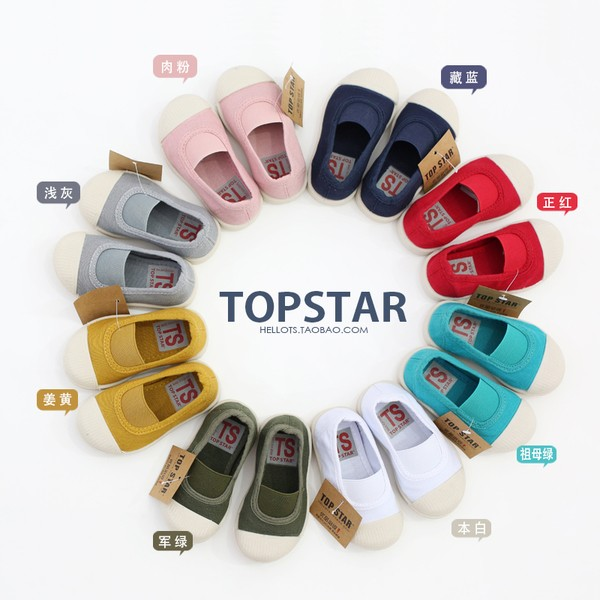 ~ 任兩雙9 折~~倆個孩子~韓國TOPSTAR 慵懶系列軟底帆布童鞋