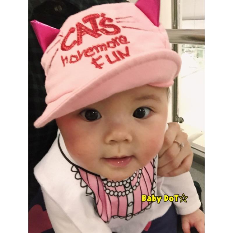兩件組✨口水巾棒球帽寶寶惡魔牛角Cat 帽子嬰幼兒圍兜圍嘴口水巾遮陽帽童帽惡魔角貓咪魚銀色