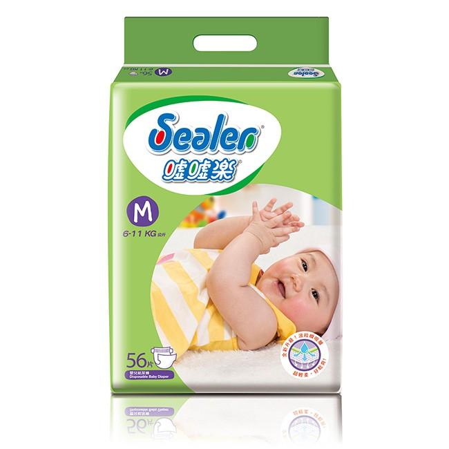 ((( ))免 Sealer 噓噓樂輕柔乾爽嬰兒紙尿褲M56 L50 XL44 XXL28