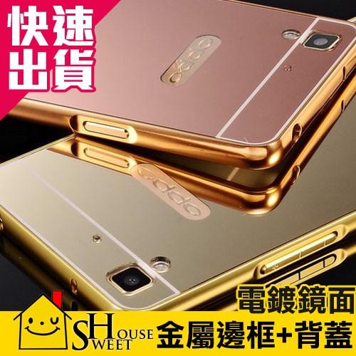 ~鏡面~OPPO R7s R9 R9Plus 二合一金屬邊框PC 背板背蓋手機殼保護套金屬