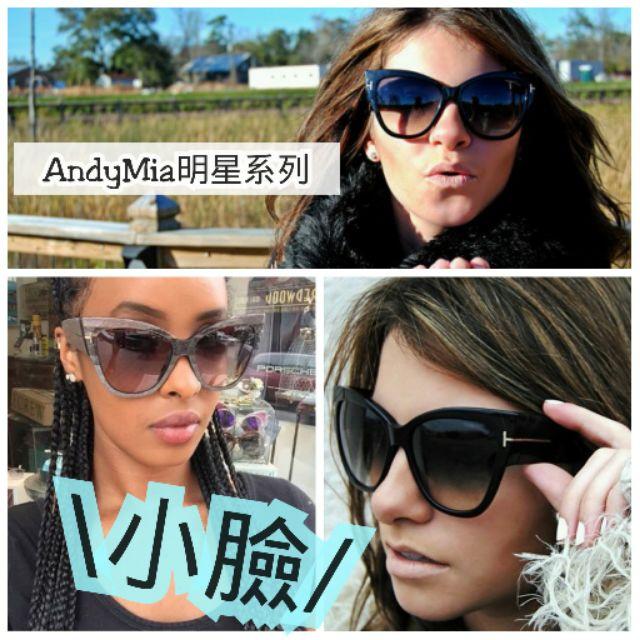 太陽眼鏡明星同款小臉大框墨鏡好萊塢防曬貓眼附眼鏡盒情人節 男女UVA UVB
