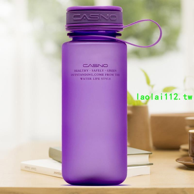 卡西諾水杯 塑料便攜隨手杯學生 水壺瓶磨砂杯子定制太空杯