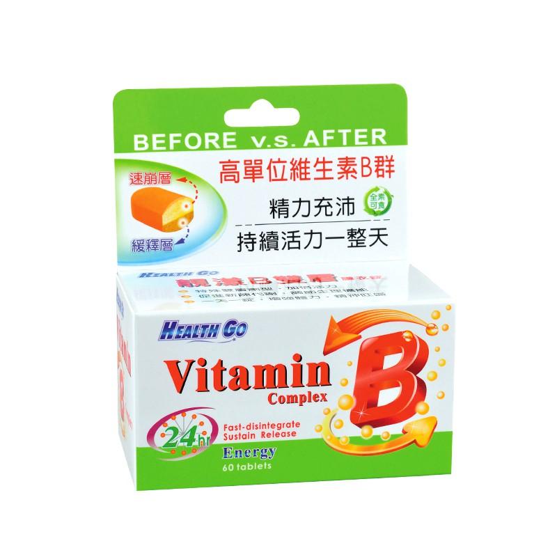 生達 靚漾B (高單位維他命B群) 60粒/盒