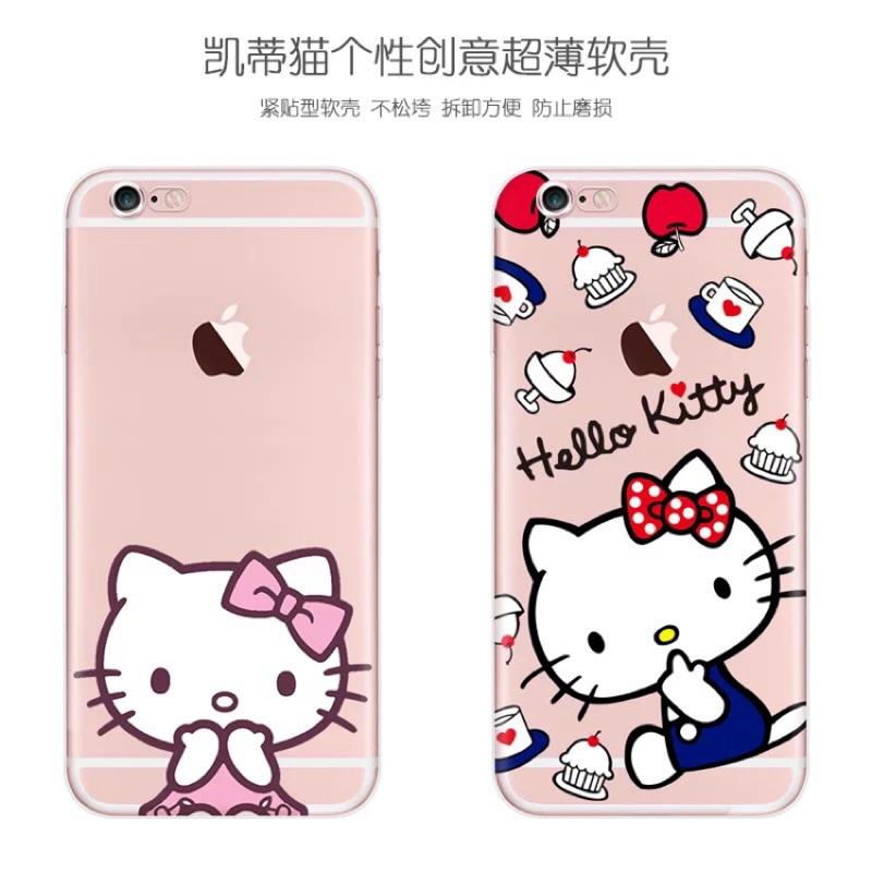 牧可寓所 特惠蘋果7 手機殼SE 哈嘍Kitty 凱蒂貓iPhone6S plus 卡通H