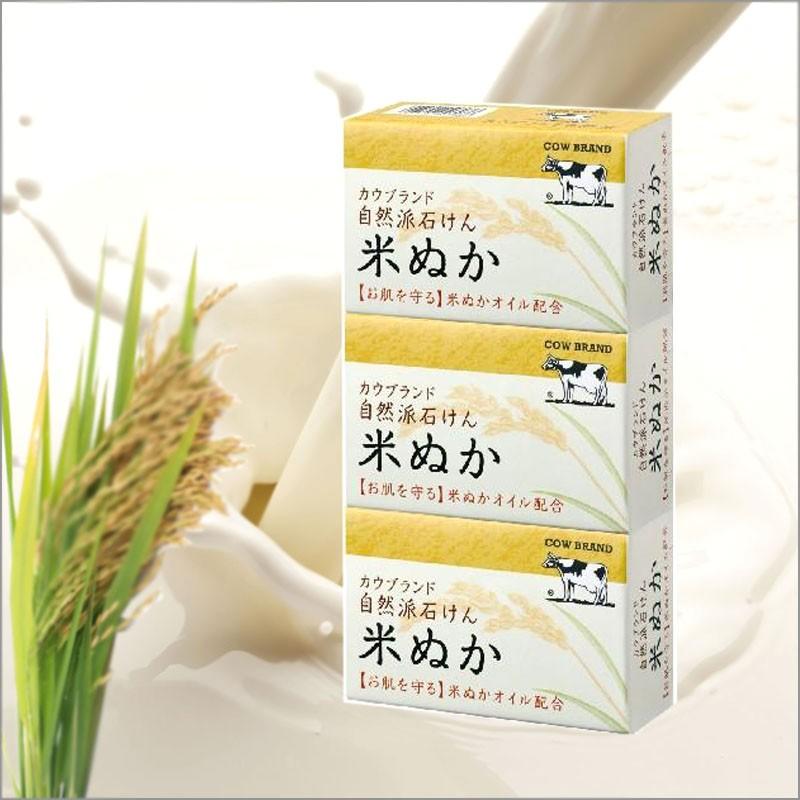 牛乳石鹼共進社牛乳石鹼自然派米糠3 入