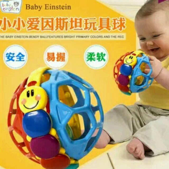 美國Baby 小小爱因斯坦幼兒球手抓球柔韌球搖鈴益智玩具響鈴球無毒無味健身球元元寶貝屋