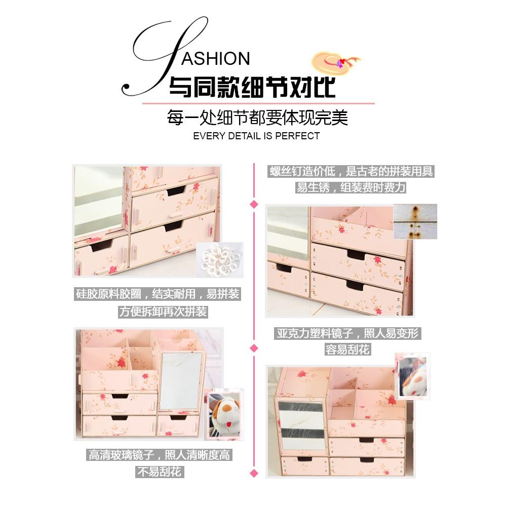 DIY 式化妝盒化妝品收納盒木質收納盒抽屜式大號桌面整理盒桌面化妝品收納盒收納架3 抽屜贈
