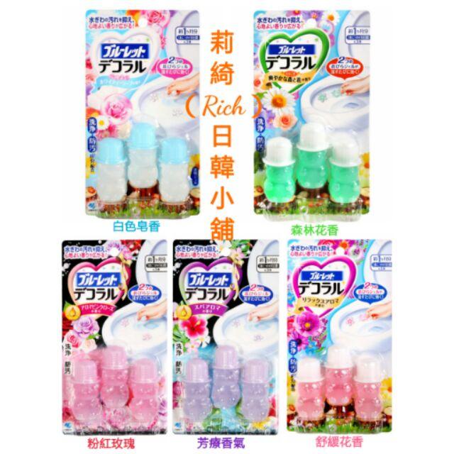 小林製藥馬桶用消臭凝膠森林花香粉紅玫瑰白色皂香舒緩花香芳療香氛7 5g ×3 入
