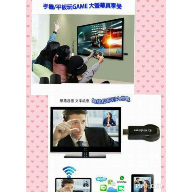 MiraScreen 超清加速款無線鏡像投影器