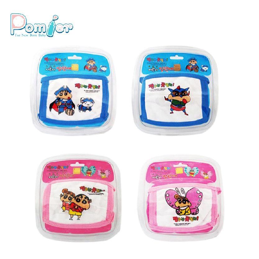 韓國 蠟筆小新100 純棉兒童口罩幼兒口罩添加甲殼素買半打最划算防霧霾空氣污然空污