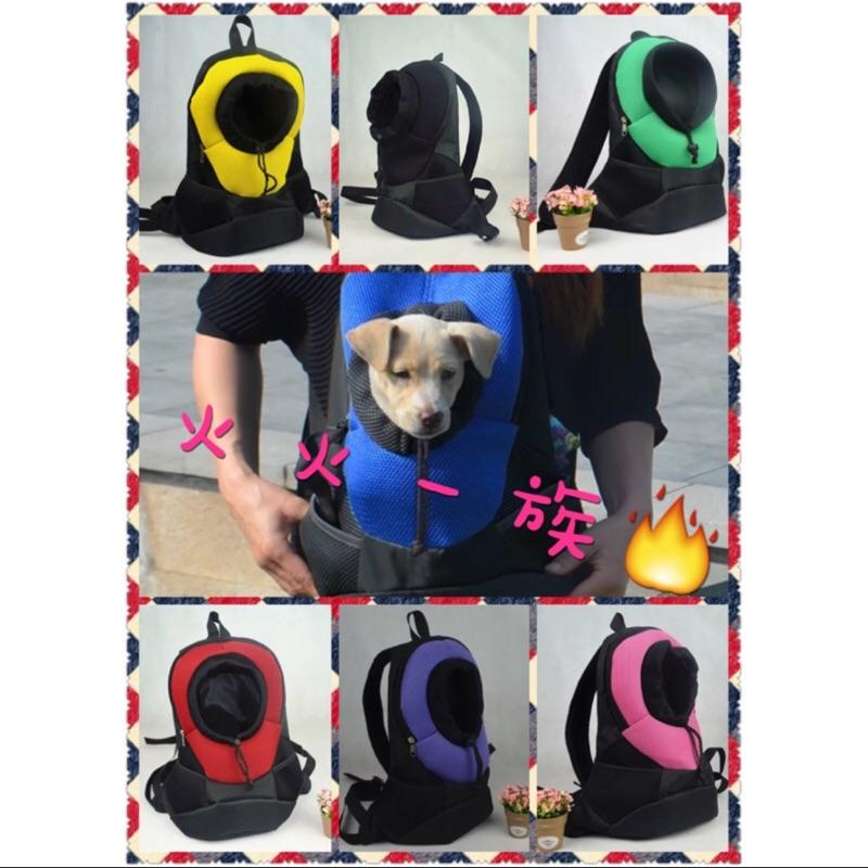 火火一族太空人寵物背包太空包火星包月球包寵物包外出包寵物肩背包寵物背包
