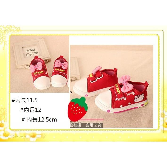 女童嬰兒鞋卡通貓咪帆布鞋軟底鞋學步鞋寶寶鞋