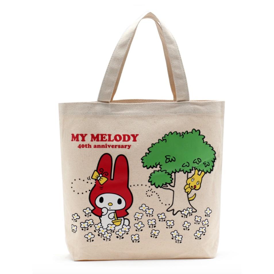 京品小舖 Mook 雜誌美樂蒂40 週年Melody 復古插畫雙面托特包 包NO A072
