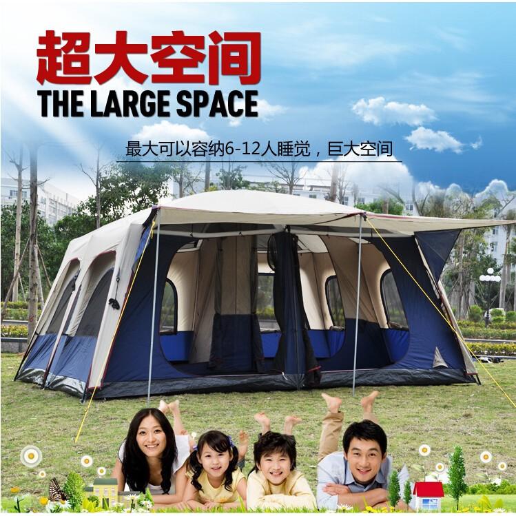 一露遊你二室一廳超大空間防暴雨帳篷客廳帳戶外雙層帳篷4 12 人多人戶外野營露營送防潮墊繩