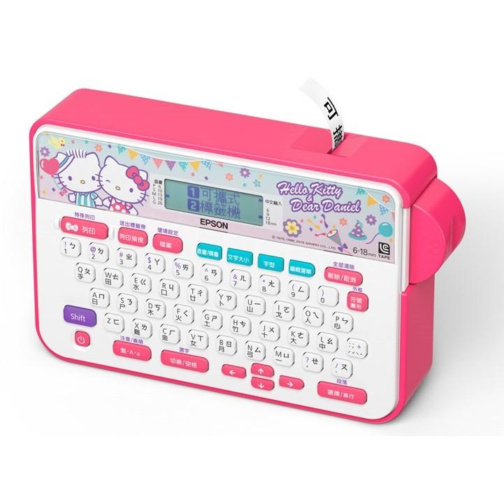 EPSON LW 220DK Hello Kitty Dear Daniel 標籤機