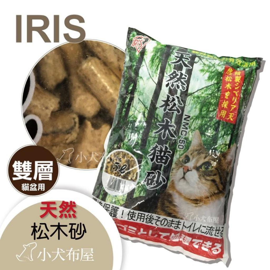 ~ IRIS ~天然素材迅速除臭~天然松木貓砂木炭松木貓砂綠茶松木貓砂5L ~雙層貓砂盆