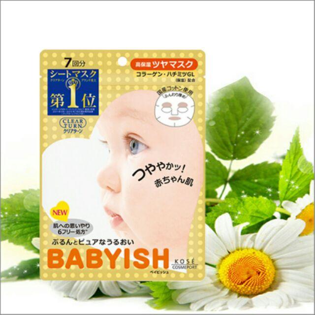 KOSE BABYISH 嬰兒肌膠原蛋白光澤面膜黃色BABY