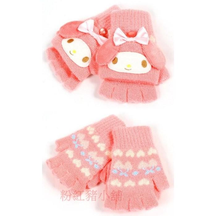 ~粉紅豬小舖~美樂蒂㊣兒童針織手套