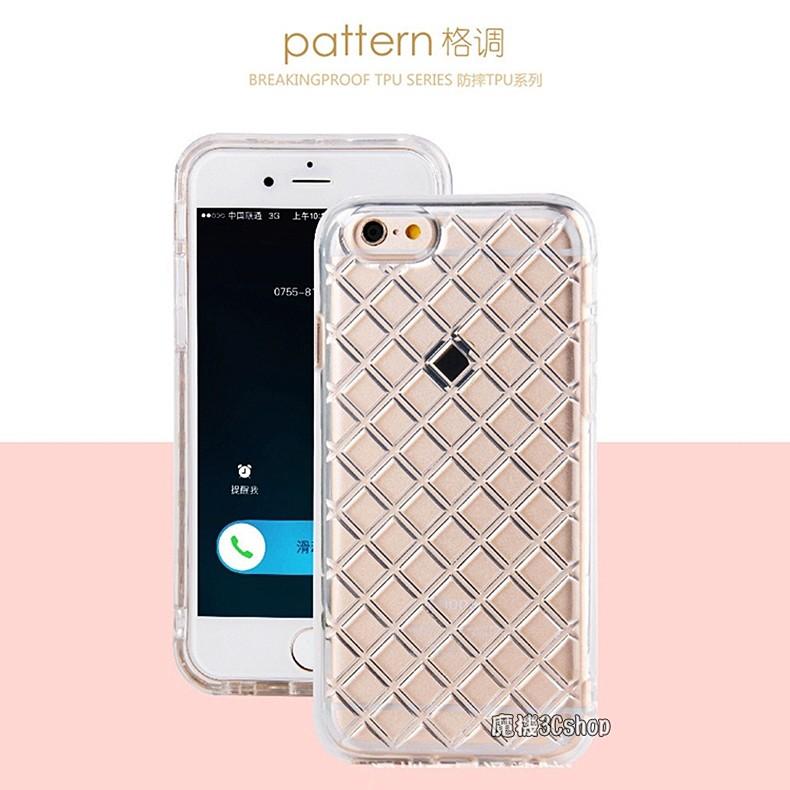 ~魔機~高透超厚防摔殼iPhone 6 i6 6s Plus 鑽石蜂窩防摔透明套保護殼手機