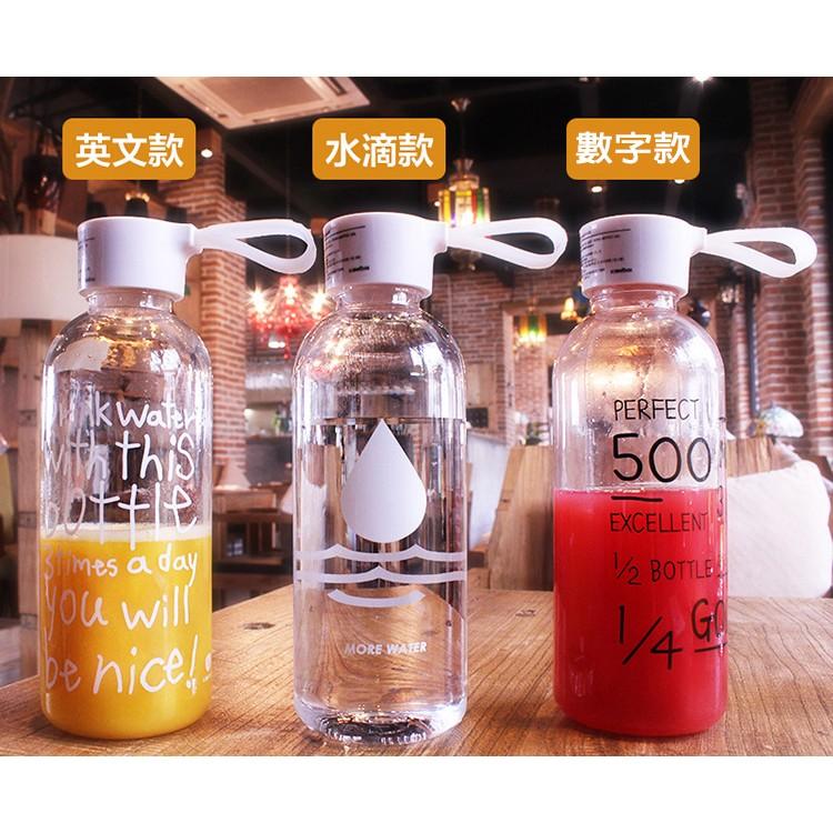 VYPST My bottle 韓系 文字數字大容量可攜式玻璃瓶水壺杯套