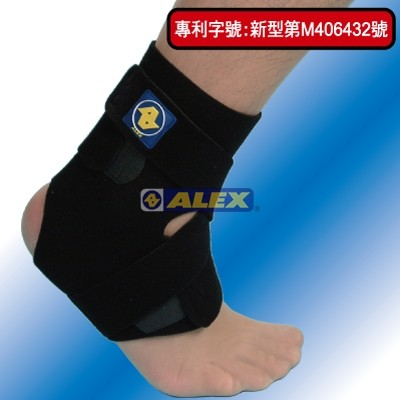 ALEX 丹力T 37 調整式護踝只可調式護踝護具 護具調整護踝非LP