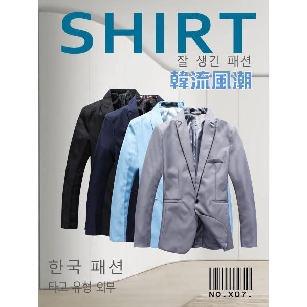 修身款休閒西裝外套小西裝外搭型男修身西裝休閒西裝防風外套EZ X 07