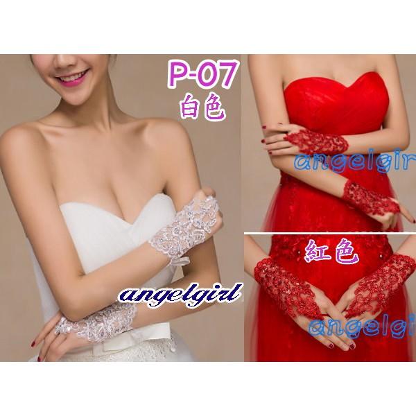 mama 小舖新娘秘書 飾品蕾絲綁帶刺繡款露指短手套訂婚結婚手套表演手套蕾絲網紗婚紗手套
