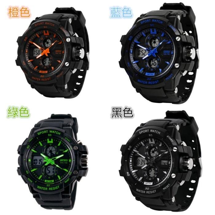 時刻美 電子錶對錶男士學生多 電子錶防水手錶skmei 雙顯戶外兒童男錶韓國風手錶