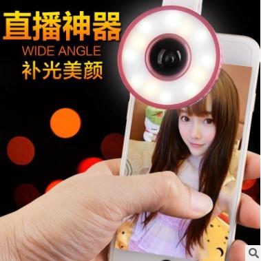 手機直播神器手機廣角魚眼美顏鏡頭鏡頭補光 補光手機 鏡頭