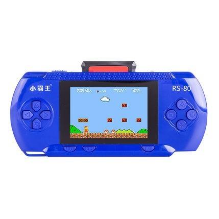 300 款游戲小霸王RS 80 彩屏益智雙人游戲機FC 掌機PSP 游戲機