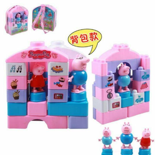 粉色小豬背包益智大顆粒拼裝積木玩具