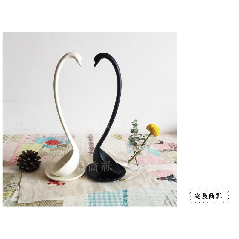 凌晨商社Francfranc 日式鄉村雜貨可愛童話森林站立天鵝湯勺黑白兩色