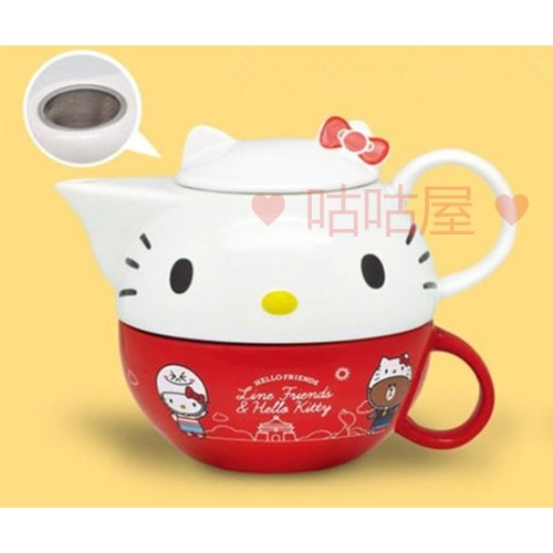 ❤ 7 11 Hello Kitty x LINE 共度美好食光下午茶杯壺組KT 頭形款