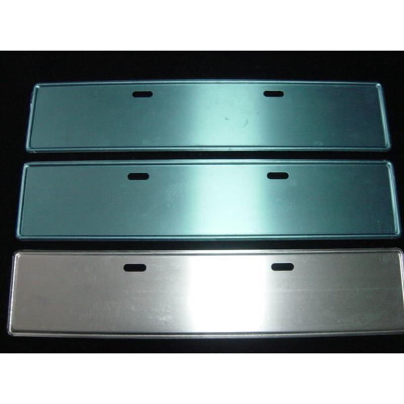 鋁製~歐盟車牌~空白片已打好螺絲洞車行車隊 團體自行發揮 窄版、寬版二種可供選擇