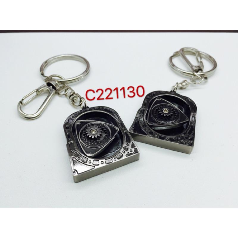鑰匙圈馬自達轉子引擎鑰匙圈RX7 RX8 金屬